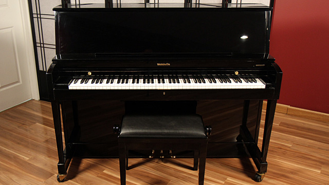 1988 Baldwin Studio Lindeblad Piano