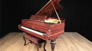 Chickering pianos for sale: Chickering Grand - $60,500