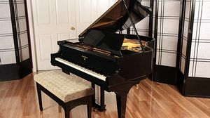 pianos for sale: 1924 Marshall & Wendall - $18,500