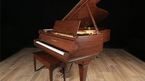 Mason and Hamlin pianos for sale: 1973 Mason Hamlin BB - $19,900