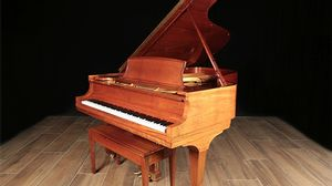 2005 Steinway Grand B Crown Jewel
