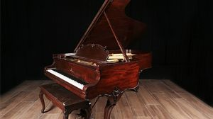 Steinway pianos for sale: 1929 Steinway Louis XV B - $125,000