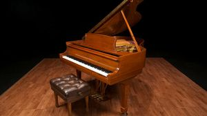 Steinway pianos for sale: 1998 Steinway Crown Jewel S - $26,500