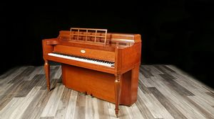 Steinway pianos for sale: 1982 Steinway Upright Console - $11,900