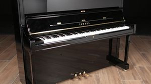 2013 Yamaha Upright U1