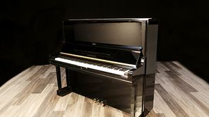 Yamaha pianos for sale: 1980 Yamaha Upright U3 - $8,200